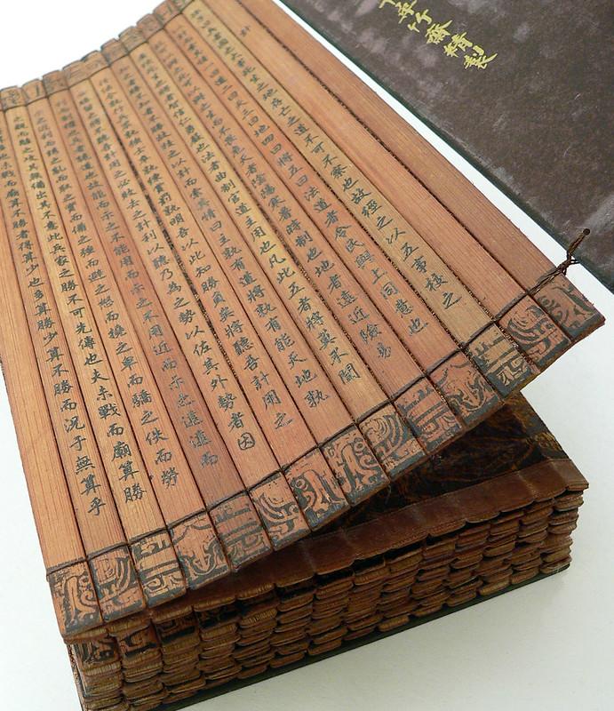 Il trattato 'L'Arte della Guerra' di Sun Tzu è un libro di marketing?