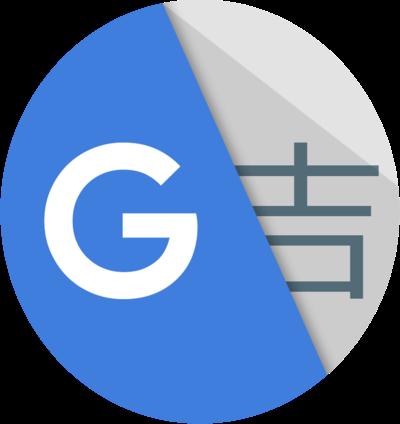 Google Traduttore: in tempo reale traduce anche in italiano!